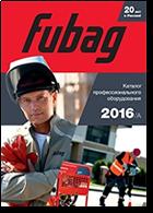 """Каталог """"Профессиональное оборудование FUBAG 2016"""""""